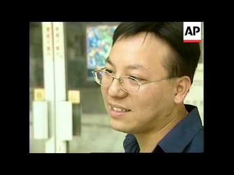 HONG KONG: BUSINESS WITH TAIWAN