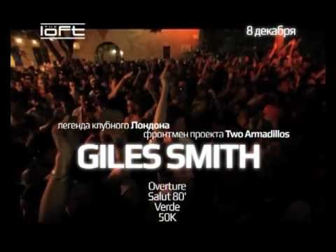 08.12.2012 GILES SMITH (UK) @ The Loft