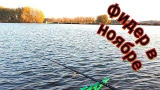 Рыбалка летом,закидушки,фидер/Ловля карася,хороший улов!