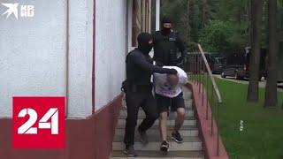 Россиян отправили в Минск специально: СМИ рассказали, кто стоит за провокацией - Россия 24