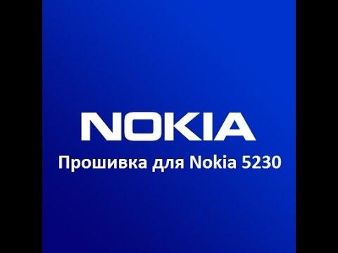 Перепрошивка Nokia 5230 или как прошить Nokia 5230