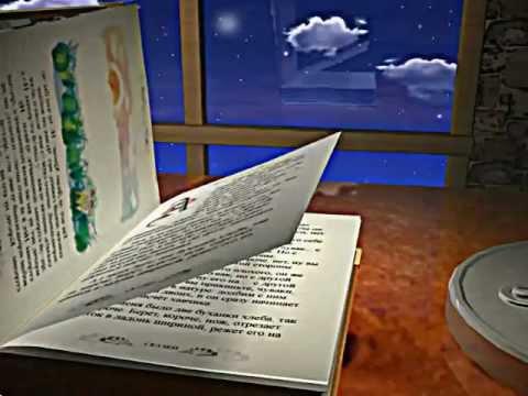 Футаж  анимация Книга