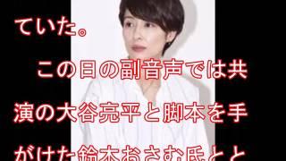女優の水野美紀(42)が3日放送のテレビ朝日系ドラマ『奪い愛、冬』(毎...