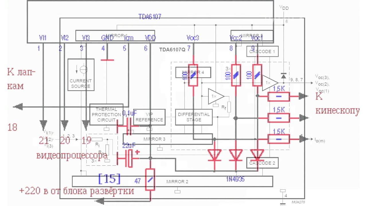 Tda6107jf Pdf Bufferedbreakoutbox Basiccircuit Circuit Diagram Seekiccom Add