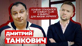 Танкович Цензура в КВН Лига смеха круче ЧП НЕ взлетело ТОП 5 телеведущих Украины Предельник 24