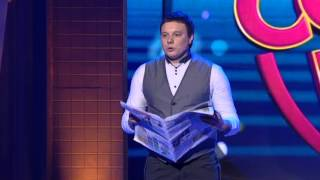 Праздники на ТНТ -  Comedy Баттл и Битва Экстрасенсов