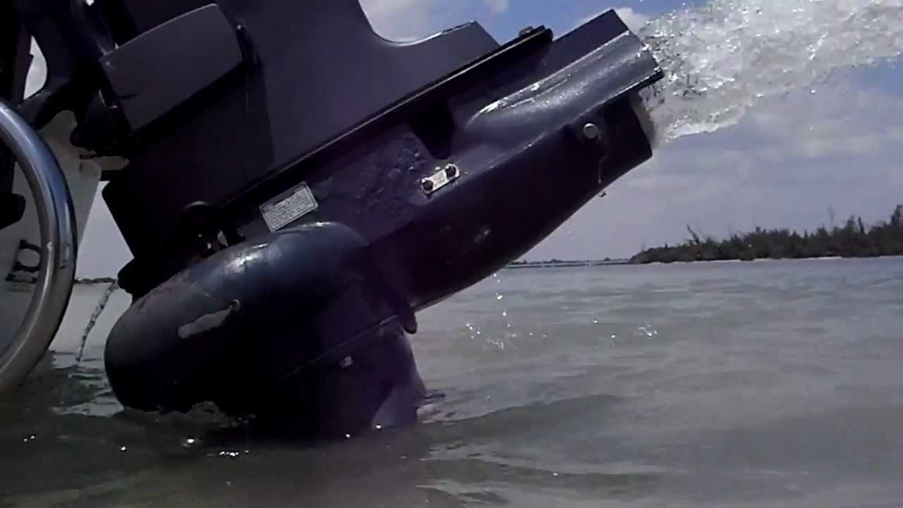 Yamaha 90 Outboard Jet Pump Up Close Youtube