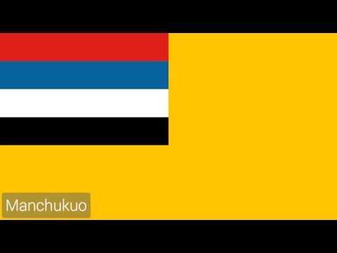 Manchukuo (1942-1945) Anthem