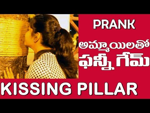 Cute Girl Kissing Pillar - Win or Dare Game Prank with Cute Girls in Hyderabad | FunPataka