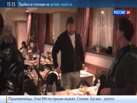 Задержаны 50 Воров В Законе. 2014