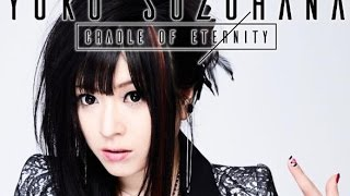 "鈴華ゆう子 / 11/23発売「CRADLE OF ETERNITY」トレーラー/YUKO SUZUHANA""CRADLE OF ETERNITY""Trailer"