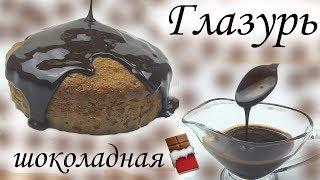 ПОЛЕЗНАЯ ШОКОЛАДНАЯ ГЛАЗУРЬ // ПП глазурь из какао для любых десертов / ПП и ЗОЖ