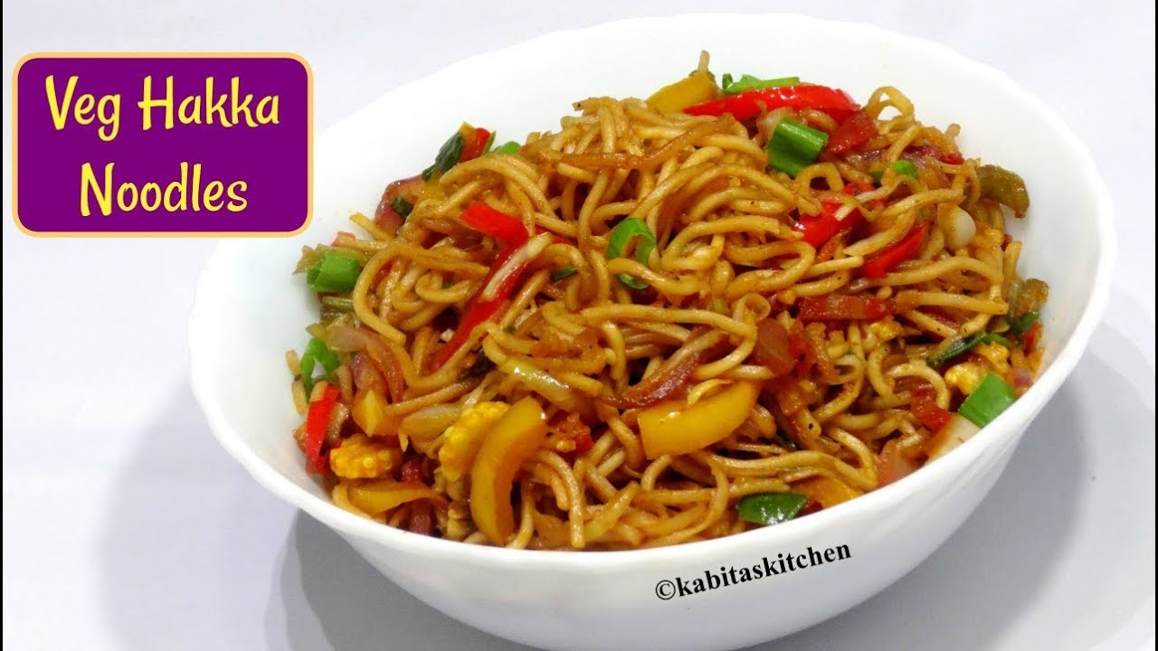 How To Prepare Egg Noodles In Kerala Style