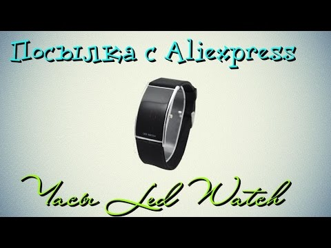 Посылка из Китая #22   Часы Led Watch с групповых покупок