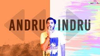 Vijay வேண்டாம் , Ajith மட்டும் போதும் | தல போல வருமா? | Gautham Menon Open Talk!