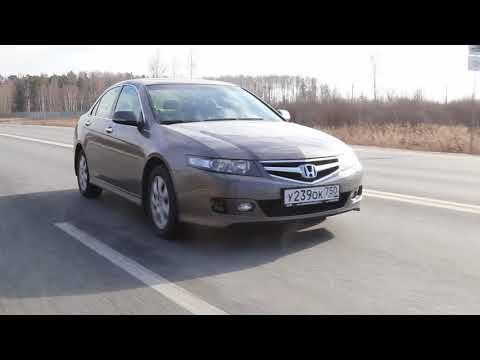 Отзыв владельца Honda Accord 7