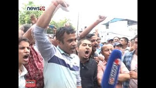 पुडासैनी आत्महत्या प्रकरण : रवी लामिछाने र युवराज कँडेलको रिहाई माग गर्दै प्रदर्शन - NEWS24 TV