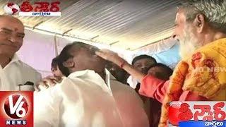 Minister Talasani Srinivas Yadav Launches Fish Medicine At Nampally Grounds   Teenmaar News