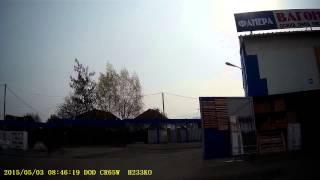 DOD CR65W проверка датчика удара сабом))) на видео тонировка лобвого 35%