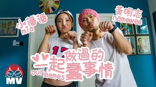 namewee-ft-mia-our-memes-ultimatum-to-asia-2019
