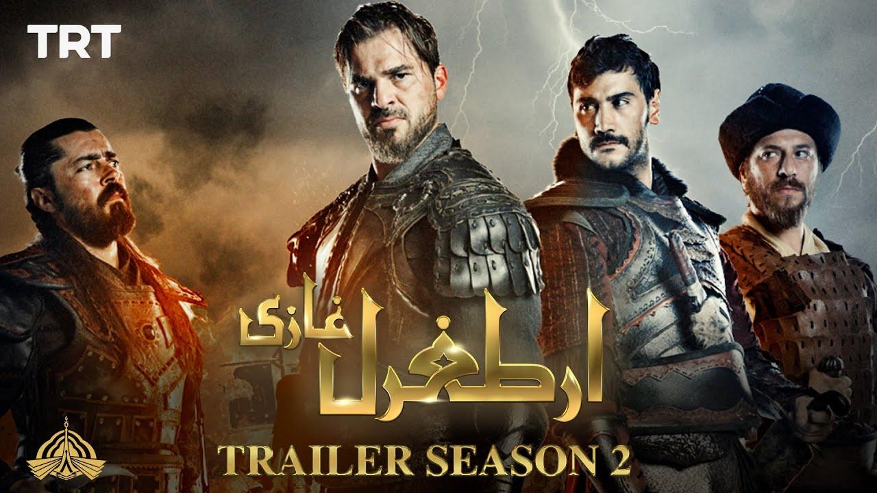Ertugrul Ghazi | Trailer | Season 2
