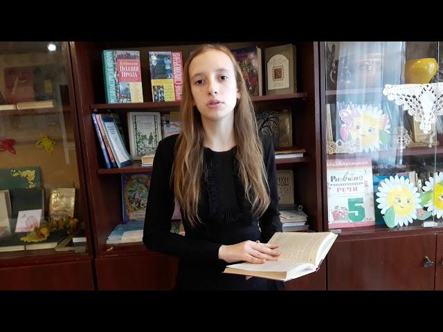 Изображение предпросмотра прочтения – АнастасияИванова читает произведение «Ошибка» М.И.Цветаевой