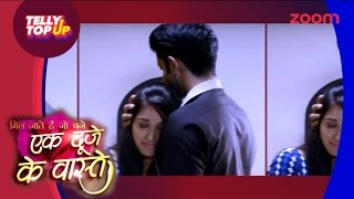 Suman To Kiss Shravan In