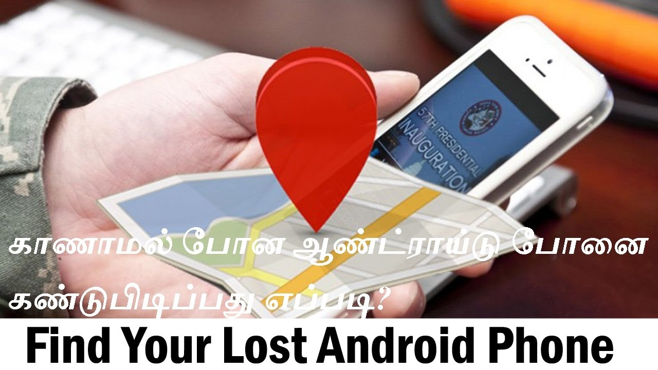 Find Your Lost Android Phone Without Installing An App ...