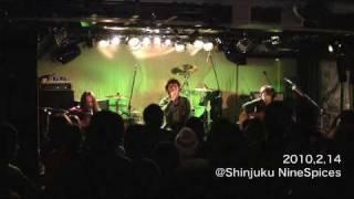 Shinjuku Nine Spices 2010.2.14 [TRIBAL CHAIR]