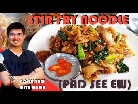 Stir Fry Noodle (Pad See Ew Mu ผัดซีอิ้วหมู| Cook Thai with Mumu