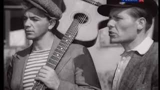 Большая жизнь 1939 худ  фильм