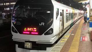 走行音/JR東日本E257系0番台(モハE257-101)/日立IGBT-VVVF
