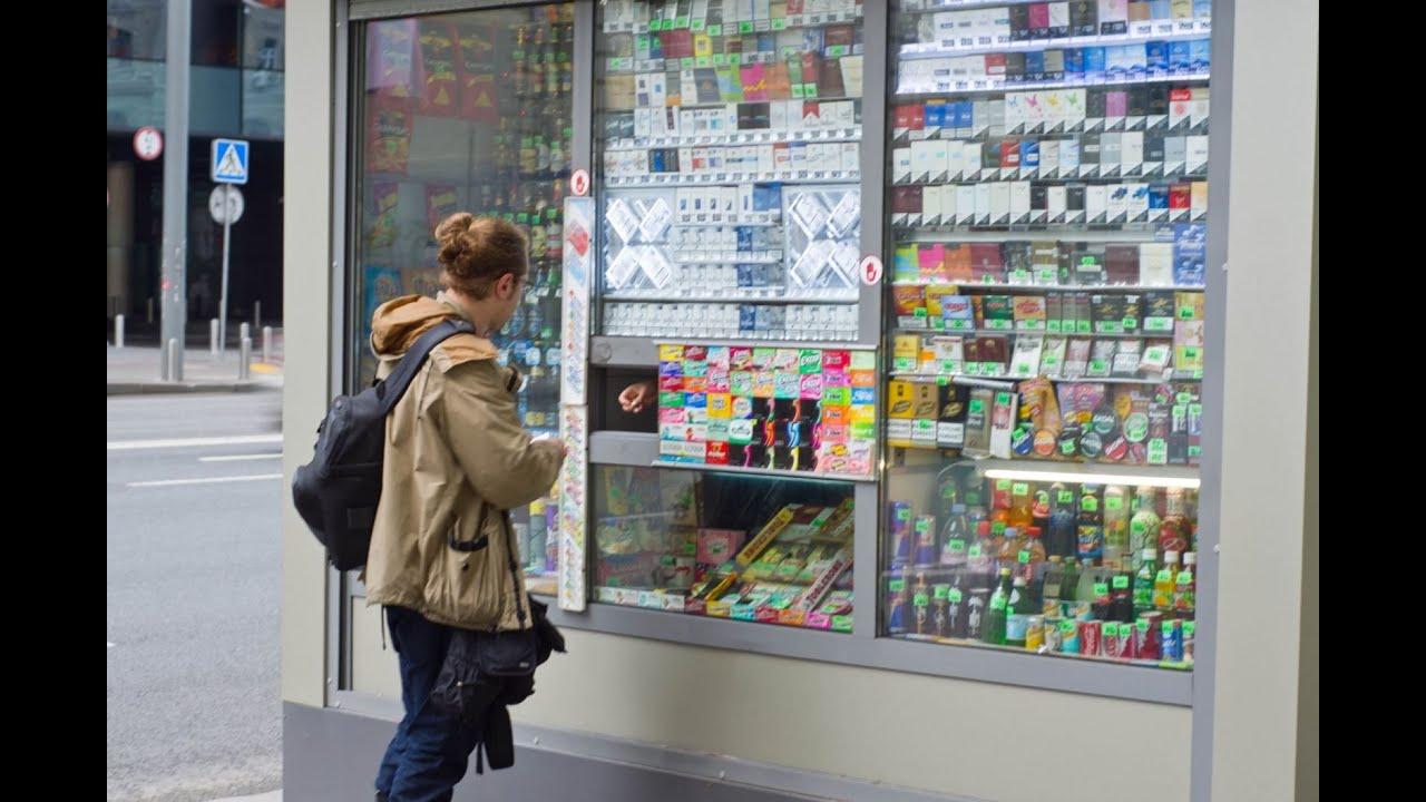как заказать сигареты если нет 18