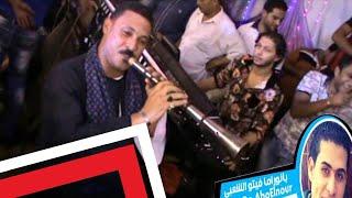 المزمار البلدى ومحمد عبدالسلام حاجة انبهاار افراح سيد اللمبى تصوير فيتو2