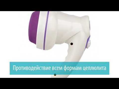 """Массажер """"Скульптор Тела"""" AMG114 Gezatone"""