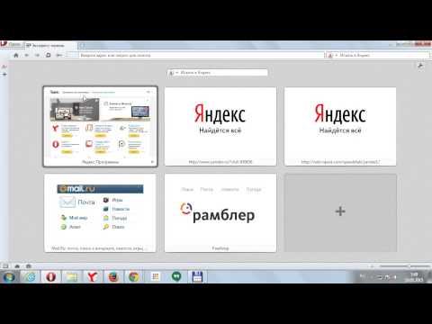 Как скачивать программы с сайта MyDiv.net