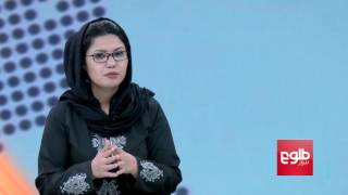 FARAKHABAR: Death Benefits to Taliban Discussed