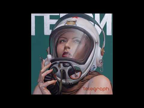 Telegraph - Gravity