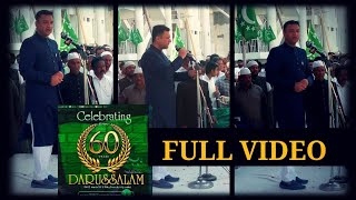 akbaruddin-owaisi-addresses-gathering-on-60th-formation-day-of-aimim