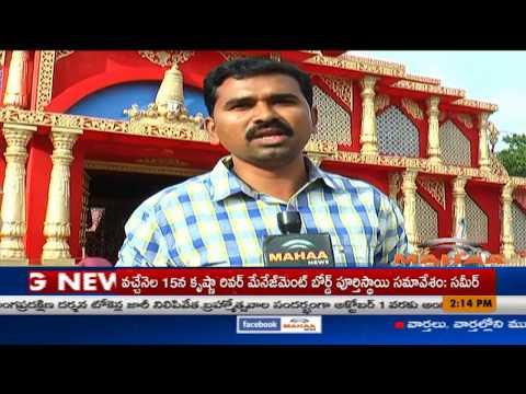 TTD Huge Arrangements for Srivari Brahmotsavam in Tirumala   Mahaa News
