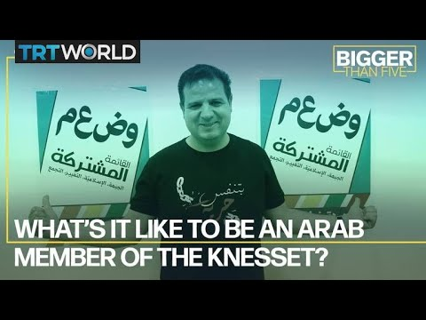 What's it like to be an Arab member of the Knesset?