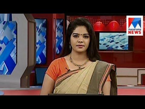 പ്രഭാത വാർത്ത   8 A M News   News Anchor - Anila Mangalasserry   September 23, 2017   Manorama News