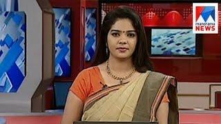 പ്രഭാത വാർത്ത | 8 A M News | News Anchor - Anila Mangalasserry | September 23, 2017 | Manorama News