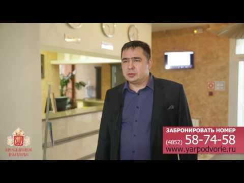 В какой гостинице остановиться в Ярославле? | Марат Саид-Галиев (отзыв)