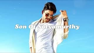 Emotional background music of son of satyamurthy movie