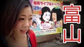 【やさしい指相撲】 https://www.youtube.com/watch?v=FVMbqQAdzco 【お...