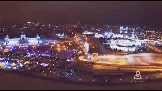 �������� ���� Клип про Казань ������