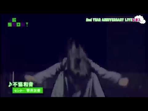 【欅坂46】菅井友香 × 不協和音