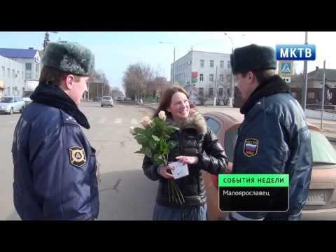 свинг знакомства Ильинское-Хованское