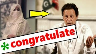 Imran Khan's wife Bushra Bibi congratulates nation on PTI victory
